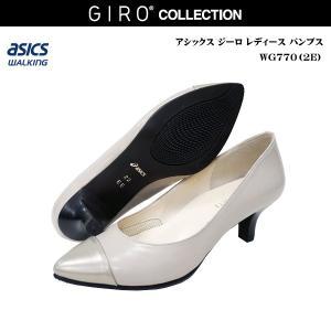 アシックス ジーロ レディース 靴/WG770K/WG-770KGIRO asics pedala ペダラ|55fujiya