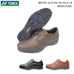 ヨネックス ウォーキングシューズ メンズ/MT08 全3色/YONEX/パワークッション スーパーレザーMT-08 MT8 MT-8|55fujiya