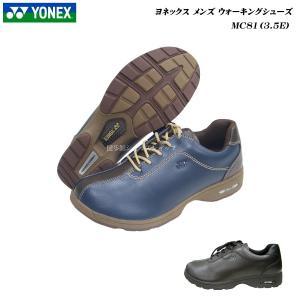 ヨネックス ウォーキングシューズ メンズ 靴/MC81/MC-81/カラー4色/3.5E/パワークッションYONEX Power Cushion Walking Shoes