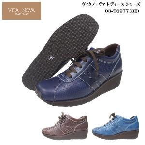 ヴィタノーヴァ VITA NOVA ファスナー付スニーカーBARCLAY 3E/3色|55fujiya