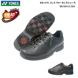 ヨネックス ウォーキングシューズ メンズ 靴MC69 MC-69 カラー全2色 3.5E パワークッションYONEX Power Cushion Walking Shoes