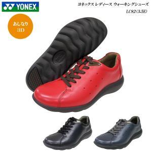 ヨネックス/パワークッション/ウォーキングシューズ/レディース/靴/LC82/LC-82/3.5E/カラー8色/YONEX Power Cushion Walking Shoes|55fujiya