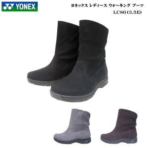 ヨネックス ウォーキングシューズ レディース 靴/LC86  LC-86/3色/ ヨネックス パワークッション/YONEX ブーツ 55fujiya