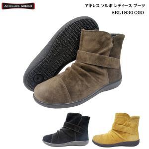 アキレス ソルボ レディース シューズ 靴【SRL1830】 2色 3E ecco Achilles SORBO【婦人】