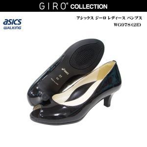 アシックス ジーロ レディース 靴/WG978N/WG-978N GIRO asics pedala ペダラ|55fujiya