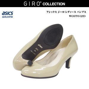 アシックス ジーロ レディース 靴/WG976N/WG-976N GIRO asics pedala ペダラ|55fujiya