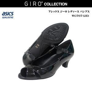 アシックス ジーロ レディース 靴/WG767J/WG-767J GIRO asics pedala ペダラ|55fujiya