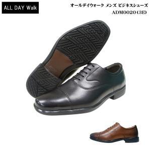 オールデイウォーク アキレス ビジネス メンズ 靴/ADM0020/ブラック/ダークブラウン/ストレートチップ/ all day walk|55fujiya