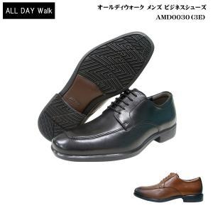 オールデイウォーク アキレス ビジネス メンズ 靴/ADM0030/ブラック/ダークブラウン/Uモカタイプ/ all day walk|55fujiya
