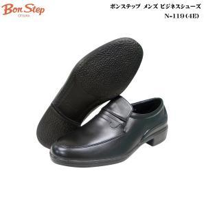 ボンステップ メンズ 靴/N-119/N119/ブラック ビジネスシューズ Bon Step 55fujiya
