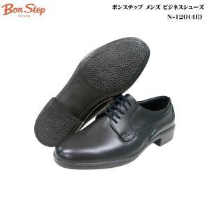 ボンステップ メンズ 靴/N-120/N120/ブラック ビジネスシューズ Bon Step 55fujiya