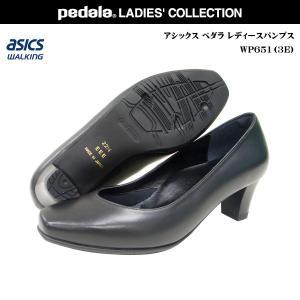アシックス ペダラ レディース 靴 【WP651R】【90 ブラック】asics pedala|55fujiya