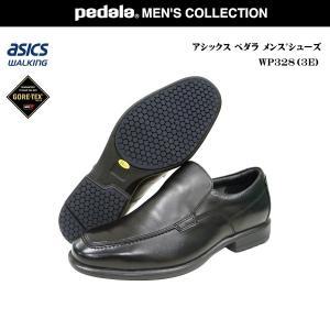 アシックス ペダラ メンズ 靴/WP328K/ブラック/3E/GORE-TEX ゴアテックス pedala スリッポン asics walking ランウォーク ウォーキング|55fujiya