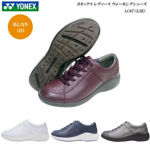 ヨネックス/パワークッション/ウォーキングシューズ/レディース/靴/LC87/LC-87/3.5E/カラー6色/YONEX Power Cushion Walking Shoes|55fujiya