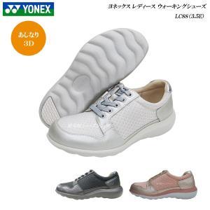 ヨネックス/パワークッション/ウォーキングシューズ/レディース/靴/LC88/LC-88/3.5E/カラー3色/YONEX Power Cushion Walking Shoes|55fujiya