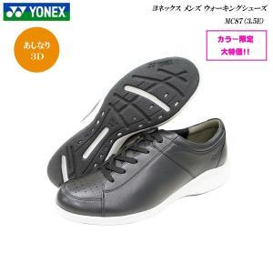 ヨネックス/ウォーキングシューズ/メンズ/靴/MC87/MC-87/3.5E/カラー3色/パワークッション/YONEX Power Cushion Walking Shoes|55fujiya