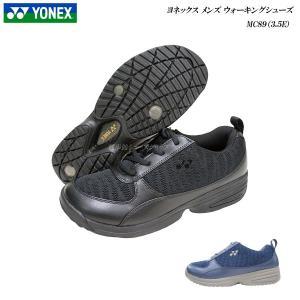ヨネックス ウォーキングシューズ メンズ 靴/MC89 MC-89 カラー3色 3.5E パワークッション/YONEX Power Cushion Walking Shoes|55fujiya
