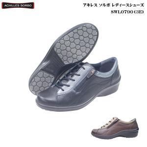 アキレス ソルボ レディース シューズ 靴 ブーツ SWL0790/ウインター用ラバー防滑ソール/カラー全2色 ワイズ3E ecco Achilles SORBO/日本製/婦人//靴|55fujiya