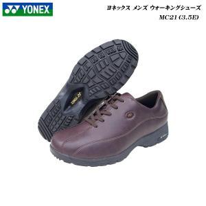 ヨネックス/ウォーキングシューズ/メンズ/靴/MC-21/MC21/プラム/パワークッション/YONEX|55fujiya