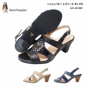 ハッシュパピー 靴 Hush Puppies レディース タウンシューズ LC-8190 カラー全3色 55fujiya