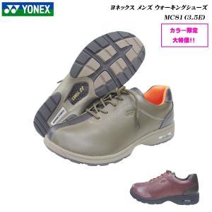 ヨネックス/ウォーキングシューズ/メンズ/靴/MC81/MC-81/3.5E/カラー限定特価/パワークッション/YONEX Power Cushion Walking Shoes|55fujiya