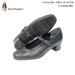 ハッシュパピー/レディース/エレガンスシューズ/L-7459/L7459/クロ/靴/Hush Puppies 55fujiya