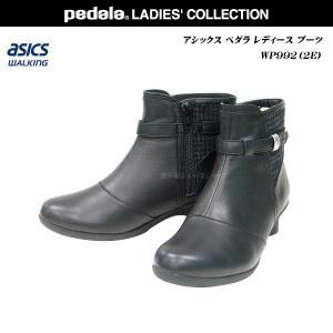 アシックス/ペダラ/レディース/靴/WP992P/WP-992P/ブラック/EE/2E/GIRO/asics/pedala/ジーロ|55fujiya