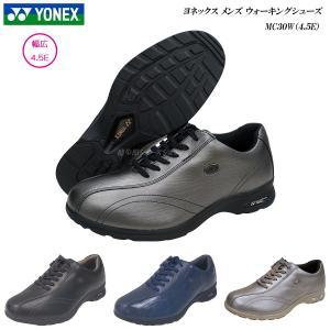 ヨネックス/ウォーキングシューズ/メンズ/靴/MC-30W/MC30W/カラー限定特価/ワイド幅広/4.5E/YONEX/パワークッション|55fujiya