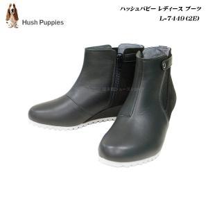 ハッシュパピー/レディース/ブーツ/L-7449/L7449/ブラック/2E/大塚製靴/靴/Hush Puppies 55fujiya
