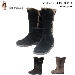 ハッシュパピー/レディース/ブーツ/L-6962/L6962/3色/3E/大塚製靴/靴/Hush Puppies 55fujiya