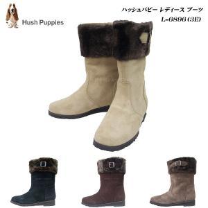 ハッシュパピー/レディース/ブーツ/L-6896/L6896/4色/3E/大塚製靴/靴/Hush Puppies 55fujiya