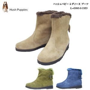 ハッシュパピー/レディース/ブーツ/L-6864/L6864/3色/3E/大塚製靴/靴/Hush Puppies 55fujiya