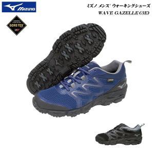 ミズノ/ウエーブガゼル/WAVE GAZELEE/mizuno/メンズ/B1GA170209/B1GA170214/GORE-TEX/ゴアテックス搭載/山歩き対応|55fujiya