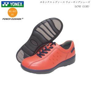 ヨネックス/パワークッション/ウォーキングシューズ/レディース/靴/LC92/LC-92/3.5E/カラー4色/YONEX Power Cushion Walking Shoes|55fujiya