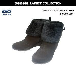 アシックス/ペダラ/レディース/靴/WP091M/WP-091M/Nブラック/EE/2E(ラウンド)/GIRO/asics/pedala/ジーロ|55fujiya