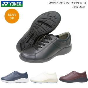 9a35d1a36792c0 ヨネックス/ウォーキングシューズ/メンズ/靴/MC87/MC-87/3.5E/カラー4色/パワークッション/YONEX Power Cushion  Walking Shoes
