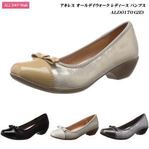 アキレス/オールデイウォーク/レディース/パンプス/靴/ALD0170/カラー4色/2E/achilles/all day walk|55fujiya