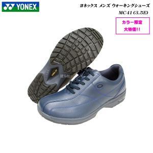ヨネックス/ウォーキングシューズ/メンズ/靴/MC-41/M...