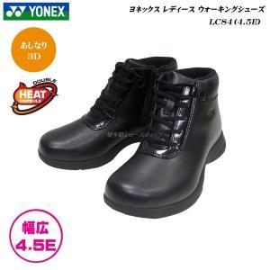 ヨネックス/ウォーキングシューズ/レディース/靴/LC-84/LC84/ブラック/4.5E/パワークッション/YONEX Power Cushion Walking Shoes 55fujiya