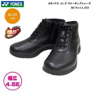 ヨネックス/ウォーキングシューズ/メンズ/靴/MC-84/MC84/ブラック/4.5E/パワークッション/YONEX Power Cushion Walking Shoes|55fujiya