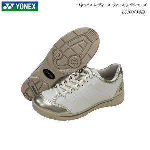 ヨネックス ウォーキング シューズ パワークッション レディース LC100 3.5E YONEX ...
