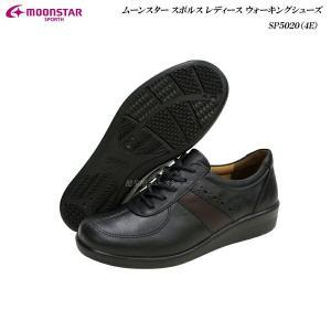 ムーンスター/スポルス/レディース/ウォーキングシューズ/靴/SP5020/4E/月星/MOON STAR/|55fujiya