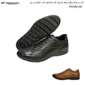 ワールドマーチ/メンズ/靴/WM1002/WM-1002/3E/ウォーキングシューズ/WORLD MARCH Walking Shoes|55fujiya