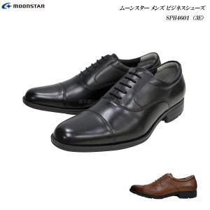 ムーンスター/メンズ/ビジネス/靴/SPH4601/SPH-4601/3E/バランスワークス|55fujiya