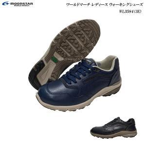 ムーンスター/ワールドマーチ/レディース/ウォーキングシューズ/靴/WL3584/3E/月星/MOON STAR/|55fujiya