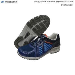 ムーンスター/ワールドマーチ/レディース/ウォーキングシューズ/靴/WL3585/ネイビー/3E/月星/MOON STAR/|55fujiya