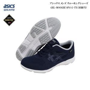 アシックス/GEL-MOOGEE/SP4/G-TX/メンズ/ウォーキングシューズ/靴/1131A01...