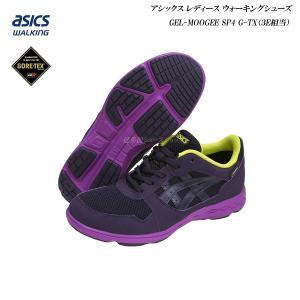 アシックス/GEL-MOOGEE/SP4/G-TX/レディース/ウォーキングシューズ/靴/1132A...