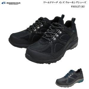 ワールドマーチ/メンズ/靴/WM3127/WM-3127/3E/ウォーキングシューズ/WORLD MARCH Walking Shoes|55fujiya