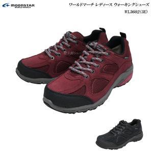 ワールドマーチ/レディーズ/ウォーキングシューズ/靴/WL3602/WL-3602/3E/WORLD MARCH Walking Shoes|55fujiya